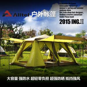 2015-2-bedroom-quick-open-automatic-6-8-person-family-steel-pole-anti-rain-anti-wind7400.jpg