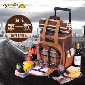 2016-New-Apollo-Order-Rod-Outdoor-Picnic-Bag-Four-Outdoor-font-b-Tableware-b-font-Set7839.jpg