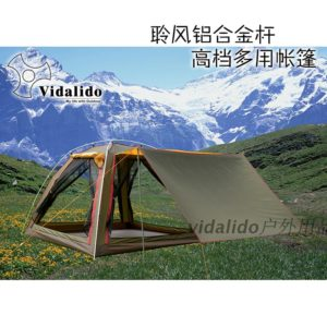 2016-New-style-3-4-person-ultralarge-aluminium-poles-Anti-UV-waterproof-windproof-camping-tent-font1623.jpg