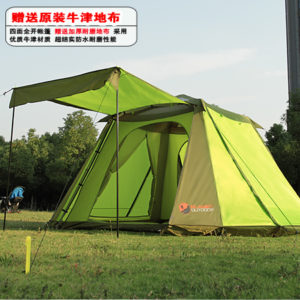 2016-new-style-5-8-person-automatic-double-layer-large-space-waterproof-party-family-camping-tent2111.jpg