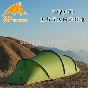 210T-4-season-3F-Gear-High-quality-Tunnel-professional-PU-coating-2-layer-camping-font-b2134.jpg