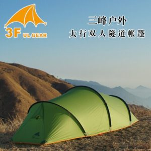 210T-4-season-3F-Gear-High-quality-Tunnel-professional-PU-coating-2-layer-camping-font-b5903.jpg