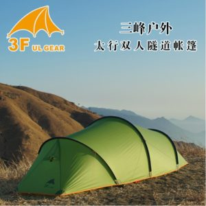3F-Gear-Tunnel-professional-silicon-PU-coating-big-size-4-season-2-layer-camping-font-b2898.jpg