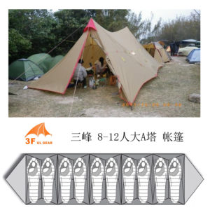 3F-UL-Gear-A-Tower-8-12persons-7-4m-professional-sun-font-b-shelter-b-font6365.jpg