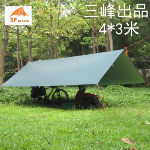 3F-ul-gear-ultralight-beach-awning-camping-tent-4-3m-tarp-210T-with-silver-coating-tilt3989.jpg