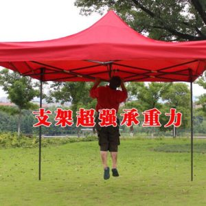 3x3M-Waterproof-Advertising-Folding-Tent-Car-Parking-font-b-Sun-b-font-font-b-Shelter-b6564.jpg