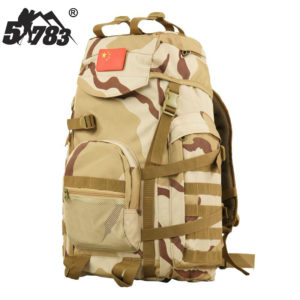 51783-1000d-Nylon-Tactical-Outdoor-Backpack-font-b-Climbing-b-font-font-b-Bag-b-font2224.jpg
