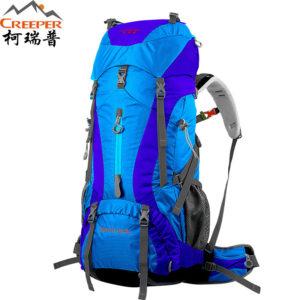 60-5-L-Outdoor-Hiking-Backpack-Professional-Sport-font-b-Bag-b-font-Large-Shoulders-font5225.jpg