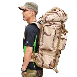 65L-Professional-Large-Hiking-Backpack-font-b-Climbing-b-font-Outdoor-Camping-font-b-Bag-b4821.jpg