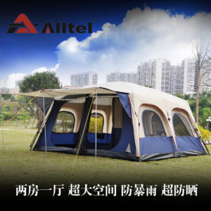 Alltel-6-12-people-two-bedrooms-camping-large-font-b-tent-b-font-outdoor-Anti-storm7749.jpg