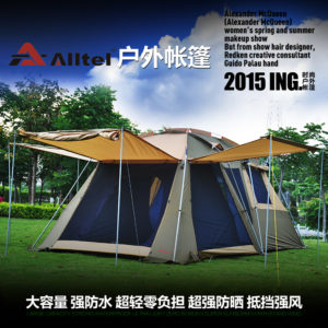 Alltel-genuine-outdoor-font-b-tent-b-font-3-4-persons-one-bedroom-rain-camping-big7726.jpg
