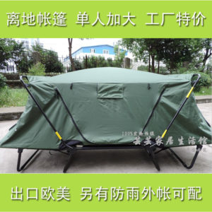 Auto-export-font-b-tent-b-font-camp-set-up-off-the-ground-bed-font-b2419.jpg