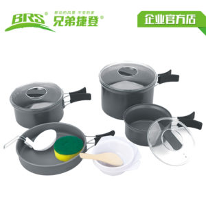 BRS-125-4-5-Person-aluminum-alloy-outdoor-camping-cookware-font-b-tableware-b-font-sets3689.jpg