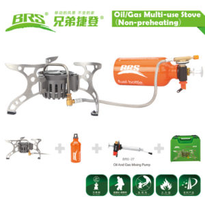 BRS-8B-non-preheating-portable-outdoor-camping-oil-gas-multi-purpose-font-b-stove-b-font2049.jpg