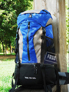 Backpack-camping-font-b-bag-b-font-65L-75L-CR-font-b-climbing-b-font-font3075.jpg