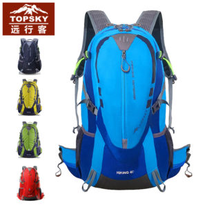 Facenature-40L-font-b-Climbing-b-font-font-b-bag-b-font-Hiking-font-b-bag6854.jpg