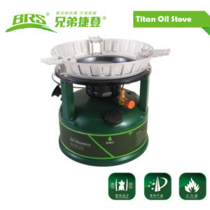 Hot-sale-BRS-7-Power-fire-outdoor-camping-oil-burning-boiler-furnaces-superpower-oil-font-b2263.jpg