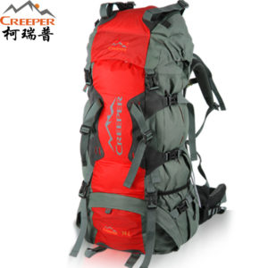 Kerui-Pu-outdoor-font-b-climbing-b-font-backpacking-camping-capacity-70-liters-shoulder-tactical-package3657.jpg