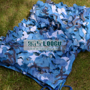 Loogu-10M-x-10M-33FT-x-33FT-Sea-Blue-Digital-Camouflage-Net-Military-Army-Camo-Netting7531.jpg