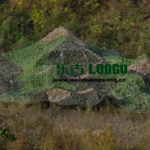 Loogu-6M-x-7M-19-5FT-x-23FT-Woodland-Digital-Camo-Netting-Military-Army-Camouflage-Net2768.jpg