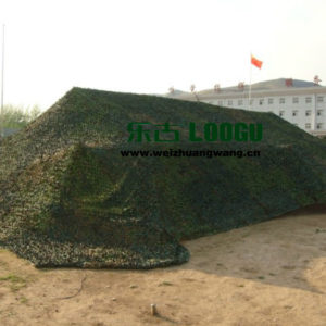Loogu-7M-x-8M-23FT-x-26FT-Woodland-Digital-Camo-Netting-Military-Army-Camouflage-Net-font2310.jpg