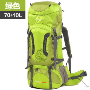 NEW-arrive-outdoor-sports-waterproof-backpack-capacity-60-70L-hiking-font-b-bag-b-font-professional2977.jpg