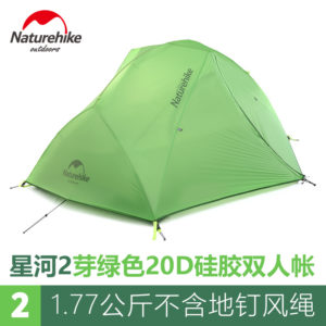 New-2-Person-Camping-font-b-Tent-b-font-Waterproof-20D-Silicone-Fabric-Double-layer-font5282.jpg