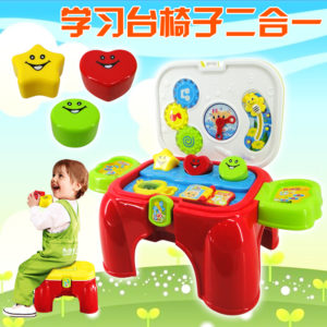New-Arrival-Children-Play-Toy-Baby-Girl-House-Kitchen-Cooking-Learning-2-IN-1-Utensils-And1459.jpg