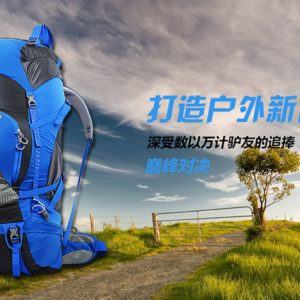 Professional-Outdoor-font-b-Climbing-b-font-backpack-Shoulders-Hiking-waterproof-men-and-women-travel-Camping6103.jpg