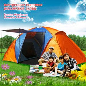 Quality-5-8-people-Large-Anti-UV-Waterproof-Double-Layer-Summer-font-b-tent-b-font4383.jpg