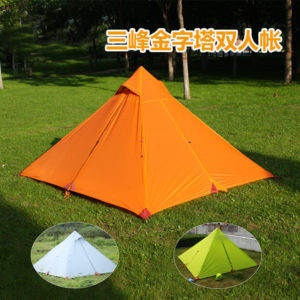 Sanfeng-outdoor-20D-coated-silicon-fabric-outdoor-camping-double-layer-2-people-mountaineering-rodless-font-b4089.jpg