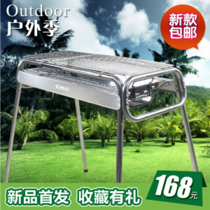 Stainless-steel-barbecue-grill-thickened-commercial-charcoal-font-b-stove-b-font-font-b-outdoor-b8509.jpg