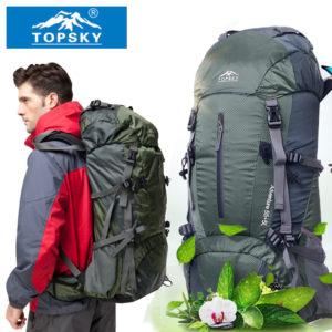 Topsky-40L-professional-font-b-climbing-b-font-font-b-bags-b-font-60L-50L-font3989.jpg