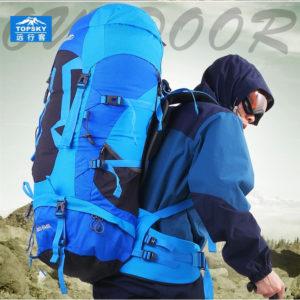 Topsky-70L-Camping-font-b-bag-b-font-professional-font-b-climbing-b-font-Hiking-Backpack4057.jpg