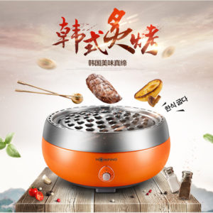homping-grill-Korean-barbecue-machine-household-smoking-charcoar-grill-carbon-grill-large-font-b-outdoor-b4715.jpg