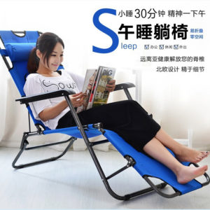 Outdoor-furniture-178cm-deck-chair-longer-leisure-font-b-folding-b-font-beach-chair-stool-sling8398.jpg